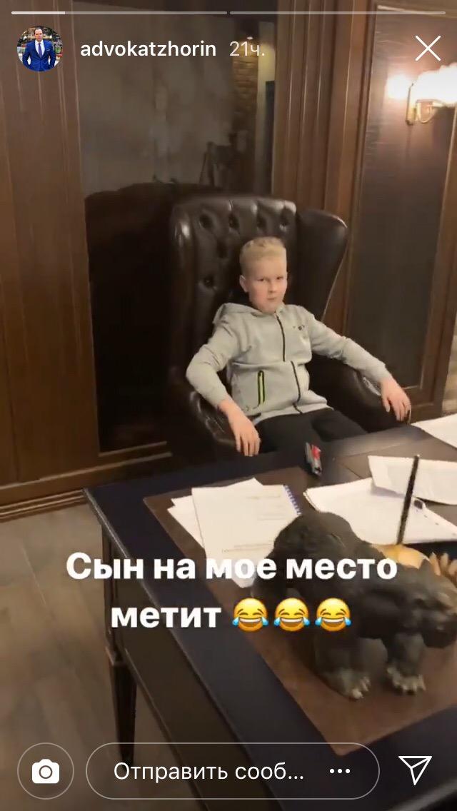 Адвокат Сергей Жорин