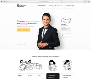 case_szh_icon_sitepage