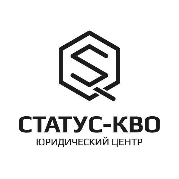 """Создали маркетинговые инструменты для юридического центра """"Статус-Кво"""""""