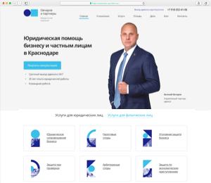 case_ovcharov_icon_site