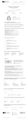 case_ovcharov_site_prot_service