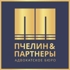 case_pchelin_logo