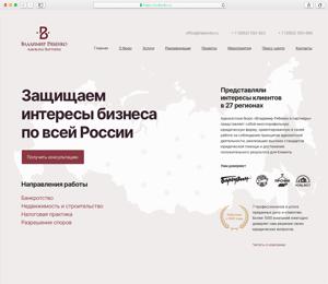 case_riabenko_icon_site
