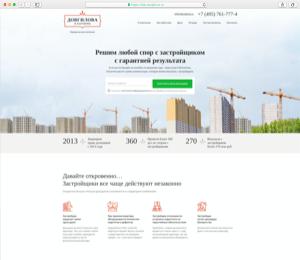 case_dovgilova_icon_site