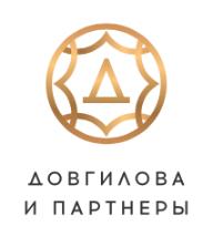case_dovgilova_logo_3