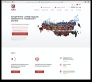 case_ruskiconsult_result_5