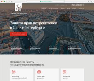 case_cvp_icon_sitepage
