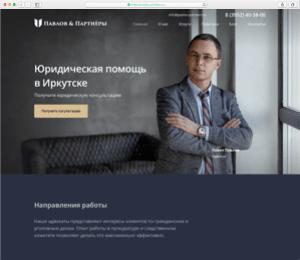 case_pavlov_icon_sitepages-min