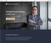 case_pavlov_result_5-min