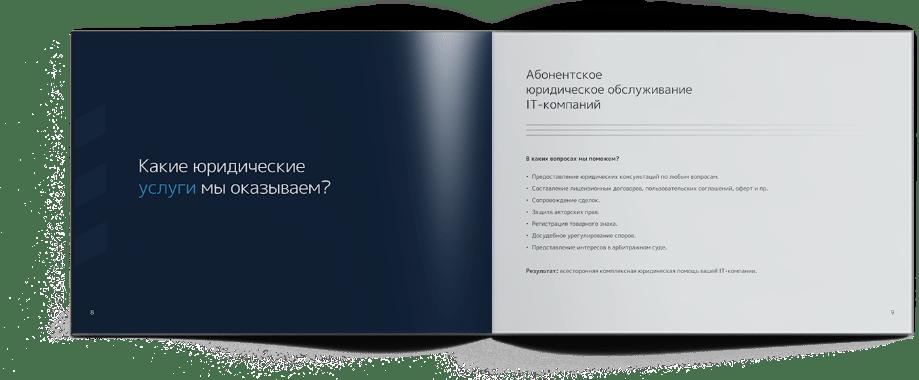 case_shakhova_pres_2-min