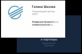 case_shakhova_result_2