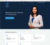 case_shakhova_result_5