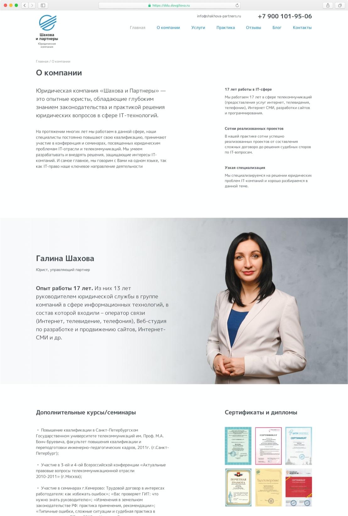 case_shakhova_sitepage_2-min